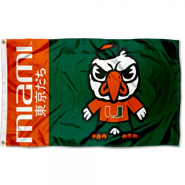 Miami Canes Kawaii Tokyo Dachi Yuru Kyara Flag measures 3x5 feet, is made of 100% polyester, offers quadruple stitched flyends, has two metal grommets, and offers screen printed NCAA team logos and insignias. Our Miami Canes Kawaii Tokyo Dachi Yuru Kyara Flag is officially licensed by the selected university and NCAA.
