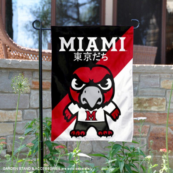 Miami University Tokyodachi Mascot Yard Flag is 13x18 inches in size, is made of double layer polyester, screen printed university athletic logos and lettering, and is readable and viewable correctly on both sides. Available same day shipping, our Miami University Tokyodachi Mascot Yard Flag is officially licensed and approved by the university and the NCAA.