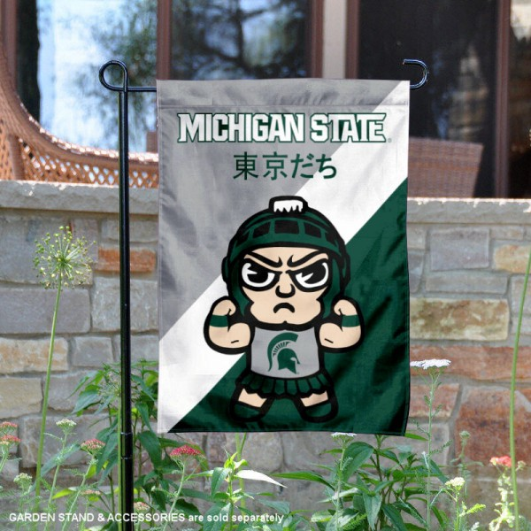 Michigan State University Tokyodachi Mascot Yard Flag is 13x18 inches in size, is made of double layer polyester, screen printed university athletic logos and lettering, and is readable and viewable correctly on both sides. Available same day shipping, our Michigan State University Tokyodachi Mascot Yard Flag is officially licensed and approved by the university and the NCAA.