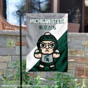 Michigan State University Tokyo Dachi Mascot Yard Flag