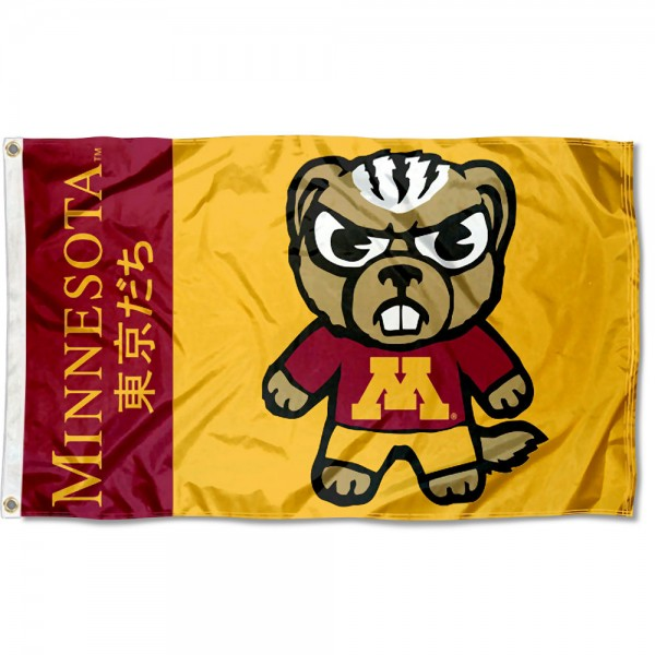 Minnesota Gophers Kawaii Tokyo Dachi Yuru Kyara Flag measures 3x5 feet, is made of 100% polyester, offers quadruple stitched flyends, has two metal grommets, and offers screen printed NCAA team logos and insignias. Our Minnesota Gophers Kawaii Tokyo Dachi Yuru Kyara Flag is officially licensed by the selected university and NCAA.