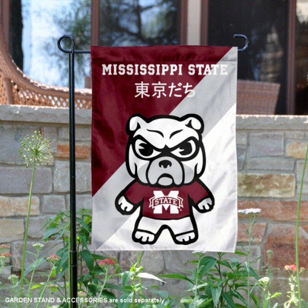 Mississippi State University Tokyodachi Mascot Yard Flag is 13x18 inches in size, is made of double layer polyester, screen printed university athletic logos and lettering, and is readable and viewable correctly on both sides. Available same day shipping, our Mississippi State University Tokyodachi Mascot Yard Flag is officially licensed and approved by the university and the NCAA.