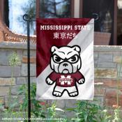 Mississippi State University Tokyo Dachi Mascot Yard Flag
