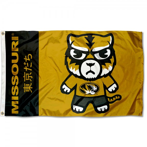 Missouri Mizzou Tigers Kawaii Tokyo Dachi Yuru Kyara Flag measures 3x5 feet, is made of 100% polyester, offers quadruple stitched flyends, has two metal grommets, and offers screen printed NCAA team logos and insignias. Our Missouri Mizzou Tigers Kawaii Tokyo Dachi Yuru Kyara Flag is officially licensed by the selected university and NCAA.