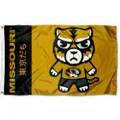 Missouri Mizzou Tigers Kawaii Tokyodachi Yuru Kyara Flag