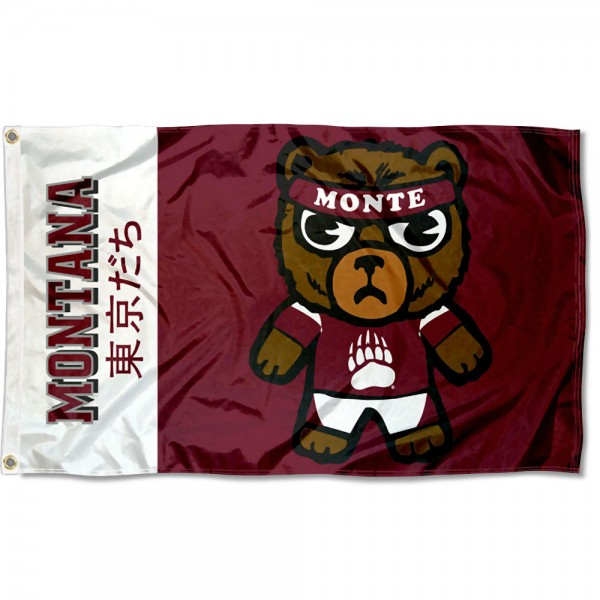 Montana Griz Kawaii Tokyo Dachi Yuru Kyara Flag measures 3x5 feet, is made of 100% polyester, offers quadruple stitched flyends, has two metal grommets, and offers screen printed NCAA team logos and insignias. Our Montana Griz Kawaii Tokyo Dachi Yuru Kyara Flag is officially licensed by the selected university and NCAA.