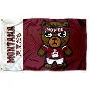 Montana Griz Kawaii Tokyodachi Yuru Kyara Flag