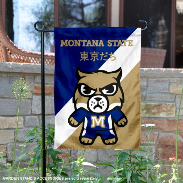 Montana State University Tokyodachi Mascot Yard Flag is 13x18 inches in size, is made of double layer polyester, screen printed university athletic logos and lettering, and is readable and viewable correctly on both sides. Available same day shipping, our Montana State University Tokyodachi Mascot Yard Flag is officially licensed and approved by the university and the NCAA.