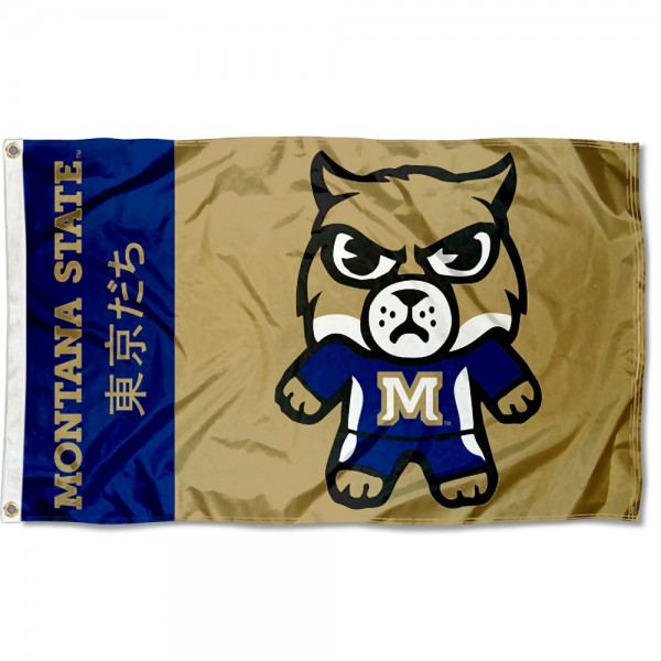 MSU Bobcats Kawaii Tokyo Dachi Yuru Kyara Flag measures 3x5 feet, is made of 100% polyester, offers quadruple stitched flyends, has two metal grommets, and offers screen printed NCAA team logos and insignias. Our MSU Bobcats Kawaii Tokyo Dachi Yuru Kyara Flag is officially licensed by the selected university and NCAA.