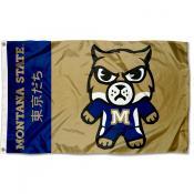 MSU Bobcats Kawaii Tokyodachi Yuru Kyara Flag