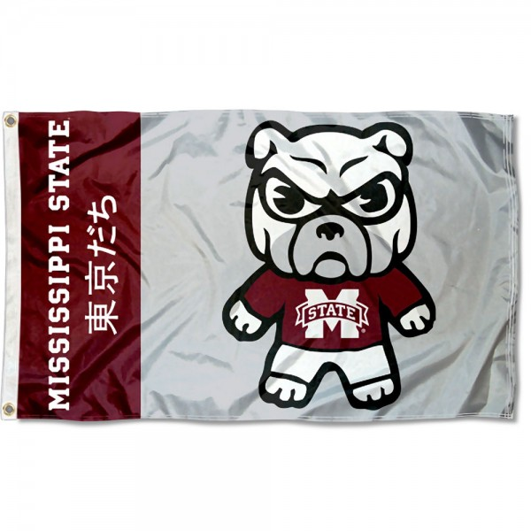 MSU Bulldogs Kawaii Tokyo Dachi Yuru Kyara Flag measures 3x5 feet, is made of 100% polyester, offers quadruple stitched flyends, has two metal grommets, and offers screen printed NCAA team logos and insignias. Our MSU Bulldogs Kawaii Tokyo Dachi Yuru Kyara Flag is officially licensed by the selected university and NCAA.