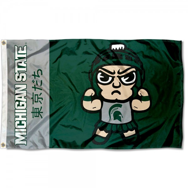 MSU Spartans Kawaii Tokyo Dachi Yuru Kyara Flag measures 3x5 feet, is made of 100% polyester, offers quadruple stitched flyends, has two metal grommets, and offers screen printed NCAA team logos and insignias. Our MSU Spartans Kawaii Tokyo Dachi Yuru Kyara Flag is officially licensed by the selected university and NCAA.