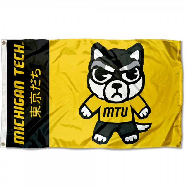 MTU Huskies Kawaii Tokyo Dachi Yuru Kyara Flag measures 3x5 feet, is made of 100% polyester, offers quadruple stitched flyends, has two metal grommets, and offers screen printed NCAA team logos and insignias. Our MTU Huskies Kawaii Tokyo Dachi Yuru Kyara Flag is officially licensed by the selected university and NCAA.