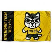 MTU Huskies Kawaii Tokyodachi Yuru Kyara Flag