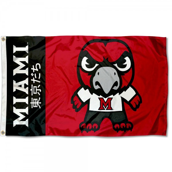 MU Redhawks Kawaii Tokyo Dachi Yuru Kyara Flag measures 3x5 feet, is made of 100% polyester, offers quadruple stitched flyends, has two metal grommets, and offers screen printed NCAA team logos and insignias. Our MU Redhawks Kawaii Tokyo Dachi Yuru Kyara Flag is officially licensed by the selected university and NCAA.