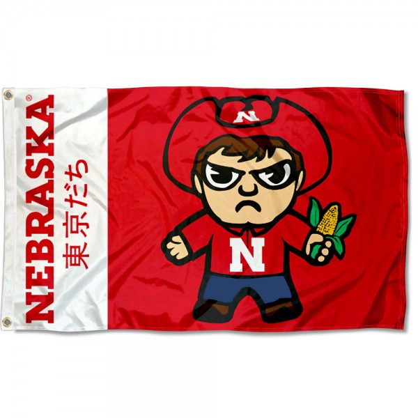 Nebraska Huskers Kawaii Tokyo Dachi Yuru Kyara Flag measures 3x5 feet, is made of 100% polyester, offers quadruple stitched flyends, has two metal grommets, and offers screen printed NCAA team logos and insignias. Our Nebraska Huskers Kawaii Tokyo Dachi Yuru Kyara Flag is officially licensed by the selected university and NCAA.