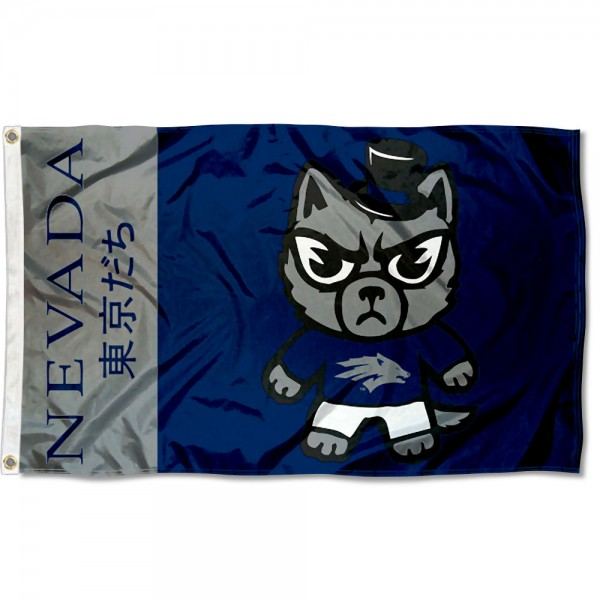 Nevada Wolfpack Kawaii Tokyo Dachi Yuru Kyara Flag measures 3x5 feet, is made of 100% polyester, offers quadruple stitched flyends, has two metal grommets, and offers screen printed NCAA team logos and insignias. Our Nevada Wolfpack Kawaii Tokyo Dachi Yuru Kyara Flag is officially licensed by the selected university and NCAA.