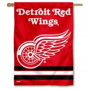 NHL Detroit Red Wings Two Sided House Banner