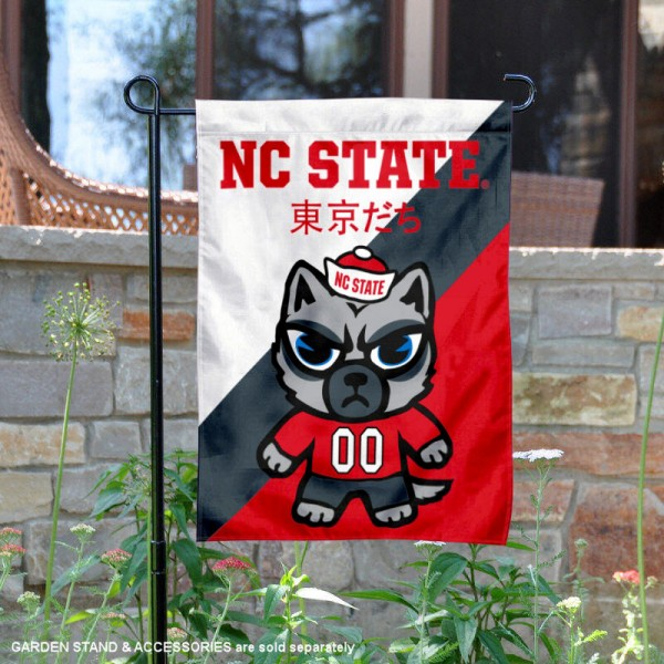 North Carolina State University Tokyodachi Mascot Yard Flag is 13x18 inches in size, is made of double layer polyester, screen printed university athletic logos and lettering, and is readable and viewable correctly on both sides. Available same day shipping, our North Carolina State University Tokyodachi Mascot Yard Flag is officially licensed and approved by the university and the NCAA.