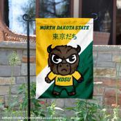 North Dakota State University Tokyo Dachi Mascot Yard Flag