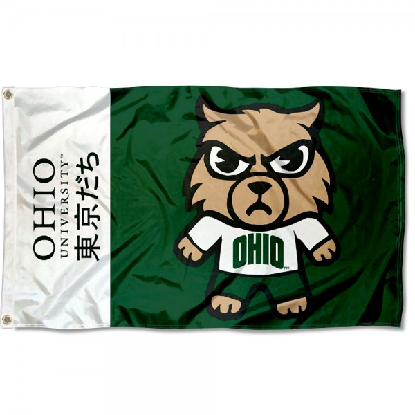 Ohio Bobcats Kawaii Tokyo Dachi Yuru Kyara Flag measures 3x5 feet, is made of 100% polyester, offers quadruple stitched flyends, has two metal grommets, and offers screen printed NCAA team logos and insignias. Our Ohio Bobcats Kawaii Tokyo Dachi Yuru Kyara Flag is officially licensed by the selected university and NCAA.