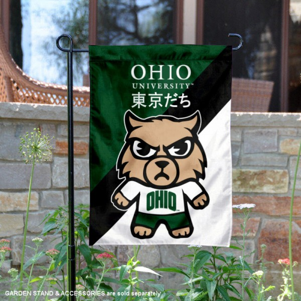 Ohio University Tokyodachi Mascot Yard Flag is 13x18 inches in size, is made of double layer polyester, screen printed university athletic logos and lettering, and is readable and viewable correctly on both sides. Available same day shipping, our Ohio University Tokyodachi Mascot Yard Flag is officially licensed and approved by the university and the NCAA.