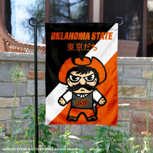 Oklahoma State University Tokyodachi Mascot Yard Flag is 13x18 inches in size, is made of double layer polyester, screen printed university athletic logos and lettering, and is readable and viewable correctly on both sides. Available same day shipping, our Oklahoma State University Tokyodachi Mascot Yard Flag is officially licensed and approved by the university and the NCAA.