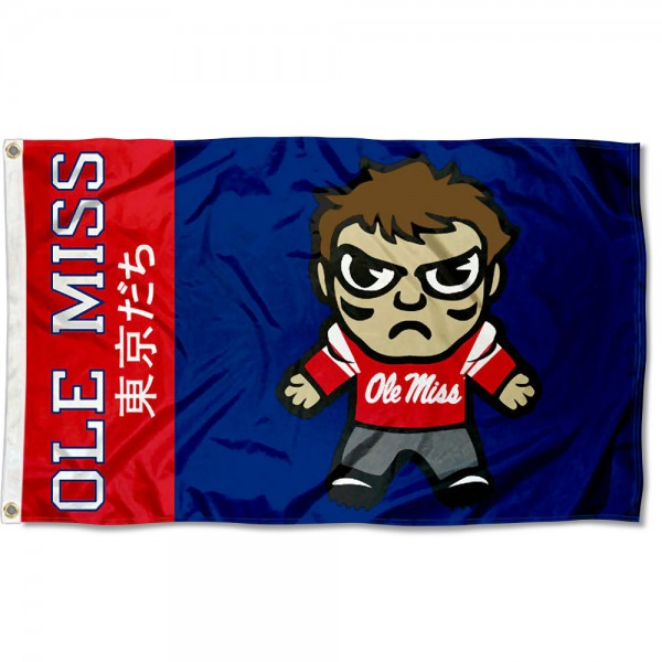 Ole Miss Kawaii Tokyo Dachi Yuru Kyara Flag measures 3x5 feet, is made of 100% polyester, offers quadruple stitched flyends, has two metal grommets, and offers screen printed NCAA team logos and insignias. Our Ole Miss Kawaii Tokyo Dachi Yuru Kyara Flag is officially licensed by the selected university and NCAA.