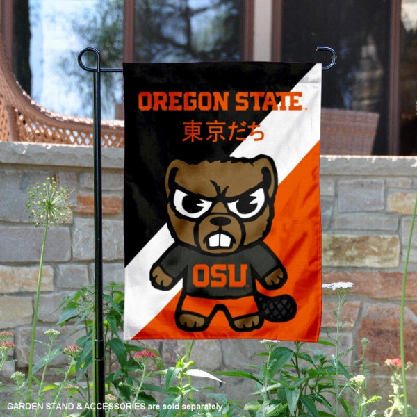 Oregon State University Tokyodachi Mascot Yard Flag is 13x18 inches in size, is made of double layer polyester, screen printed university athletic logos and lettering, and is readable and viewable correctly on both sides. Available same day shipping, our Oregon State University Tokyodachi Mascot Yard Flag is officially licensed and approved by the university and the NCAA.