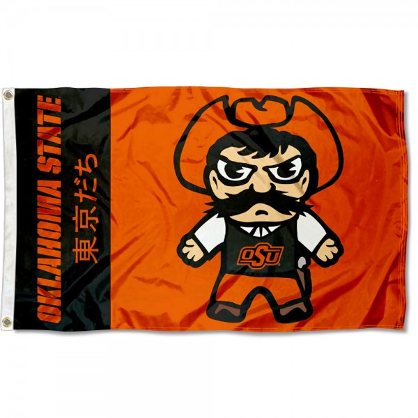 OSU Cowboys Kawaii Tokyo Dachi Yuru Kyara Flag measures 3x5 feet, is made of 100% polyester, offers quadruple stitched flyends, has two metal grommets, and offers screen printed NCAA team logos and insignias. Our OSU Cowboys Kawaii Tokyo Dachi Yuru Kyara Flag is officially licensed by the selected university and NCAA.