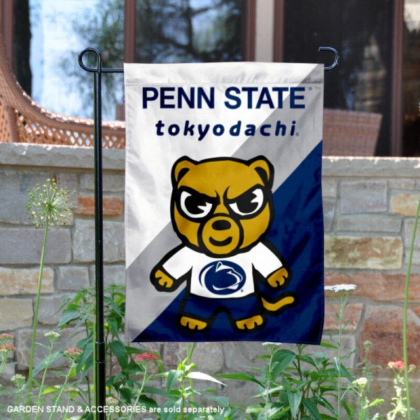 Penn State University Tokyodachi Mascot Yard Flag is 13x18 inches in size, is made of double layer polyester, screen printed university athletic logos and lettering, and is readable and viewable correctly on both sides. Available same day shipping, our Penn State University Tokyodachi Mascot Yard Flag is officially licensed and approved by the university and the NCAA.