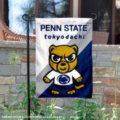 Penn State University Tokyo Dachi Mascot Yard Flag