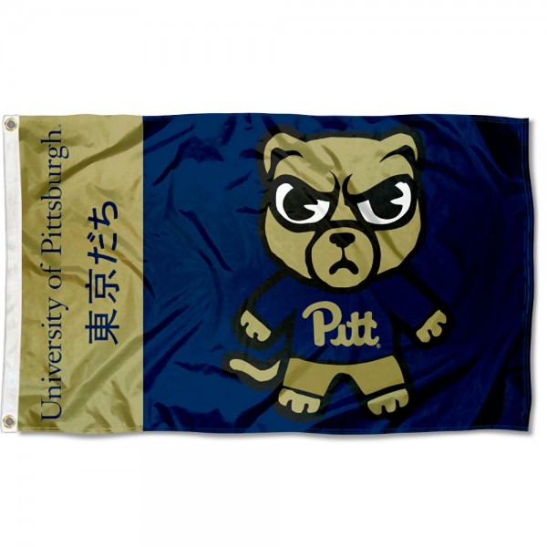 Pitt Panthers Kawaii Tokyo Dachi Yuru Kyara Flag measures 3x5 feet, is made of 100% polyester, offers quadruple stitched flyends, has two metal grommets, and offers screen printed NCAA team logos and insignias. Our Pitt Panthers Kawaii Tokyo Dachi Yuru Kyara Flag is officially licensed by the selected university and NCAA.