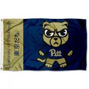 Pitt Panthers Kawaii Tokyodachi Yuru Kyara Flag
