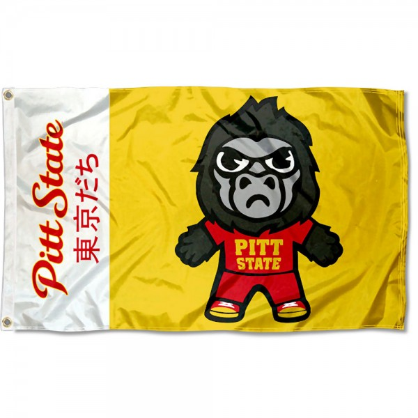 Pitt State Gorillas Kawaii Tokyo Dachi Yuru Kyara Flag measures 3x5 feet, is made of 100% polyester, offers quadruple stitched flyends, has two metal grommets, and offers screen printed NCAA team logos and insignias. Our Pitt State Gorillas Kawaii Tokyo Dachi Yuru Kyara Flag is officially licensed by the selected university and NCAA.