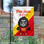 Pittsburg State University Tokyo Dachi Mascot Yard Flag