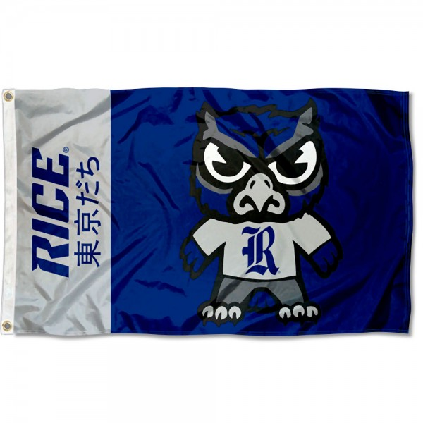 Rice Owls Kawaii Tokyo Dachi Yuru Kyara Flag measures 3x5 feet, is made of 100% polyester, offers quadruple stitched flyends, has two metal grommets, and offers screen printed NCAA team logos and insignias. Our Rice Owls Kawaii Tokyo Dachi Yuru Kyara Flag is officially licensed by the selected university and NCAA.