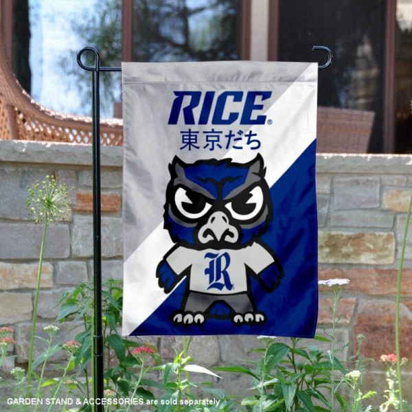 Rice University Tokyodachi Mascot Yard Flag is 13x18 inches in size, is made of double layer polyester, screen printed university athletic logos and lettering, and is readable and viewable correctly on both sides. Available same day shipping, our Rice University Tokyodachi Mascot Yard Flag is officially licensed and approved by the university and the NCAA.