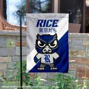 Rice University Tokyo Dachi Mascot Yard Flag