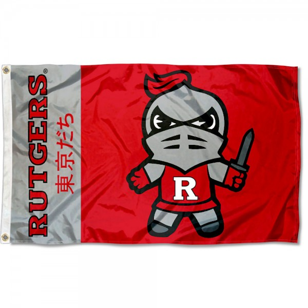 Rutgers Kawaii Tokyo Dachi Yuru Kyara Flag measures 3x5 feet, is made of 100% polyester, offers quadruple stitched flyends, has two metal grommets, and offers screen printed NCAA team logos and insignias. Our Rutgers Kawaii Tokyo Dachi Yuru Kyara Flag is officially licensed by the selected university and NCAA.