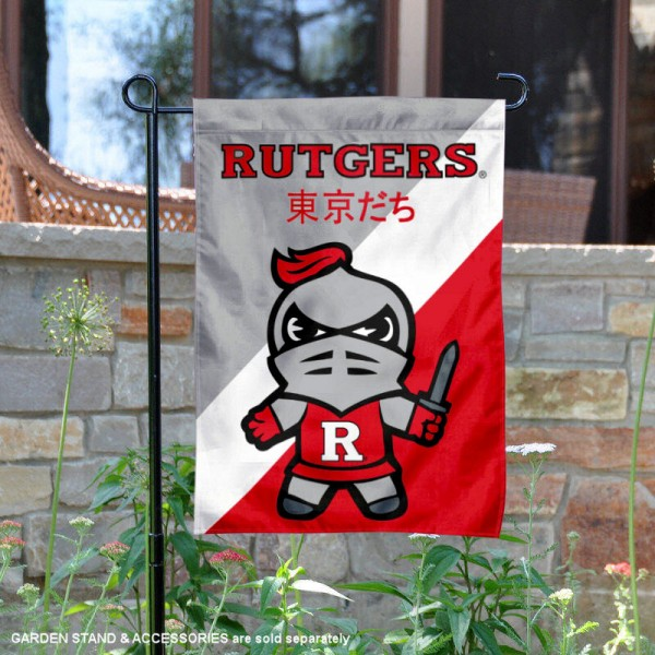 Rutgers University Tokyodachi Mascot Yard Flag is 13x18 inches in size, is made of double layer polyester, screen printed university athletic logos and lettering, and is readable and viewable correctly on both sides. Available same day shipping, our Rutgers University Tokyodachi Mascot Yard Flag is officially licensed and approved by the university and the NCAA.