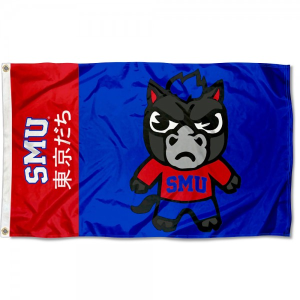 SMU Kawaii Tokyo Dachi Yuru Kyara Flag measures 3x5 feet, is made of 100% polyester, offers quadruple stitched flyends, has two metal grommets, and offers screen printed NCAA team logos and insignias. Our SMU Kawaii Tokyo Dachi Yuru Kyara Flag is officially licensed by the selected university and NCAA.