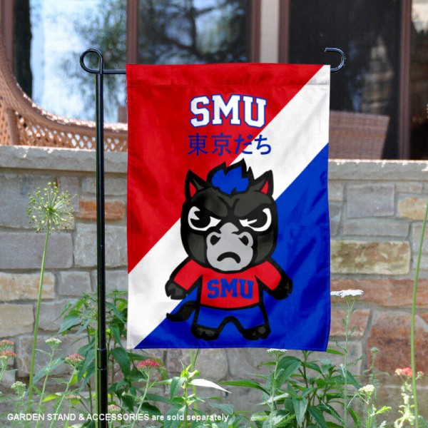 Southern Methodist University Tokyodachi Mascot Yard Flag is 13x18 inches in size, is made of double layer polyester, screen printed university athletic logos and lettering, and is readable and viewable correctly on both sides. Available same day shipping, our Southern Methodist University Tokyodachi Mascot Yard Flag is officially licensed and approved by the university and the NCAA.