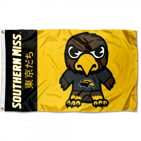 Southern Miss Eagles Kawaii Tokyo Dachi Yuru Kyara Flag measures 3x5 feet, is made of 100% polyester, offers quadruple stitched flyends, has two metal grommets, and offers screen printed NCAA team logos and insignias. Our Southern Miss Eagles Kawaii Tokyo Dachi Yuru Kyara Flag is officially licensed by the selected university and NCAA.