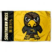 Southern Miss Eagles Kawaii Tokyodachi Yuru Kyara Flag