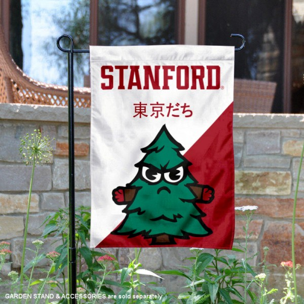 Stanford University Athletics Mascot – Jerusalem House