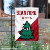 Stanford University Tokyo Dachi Mascot Yard Flag