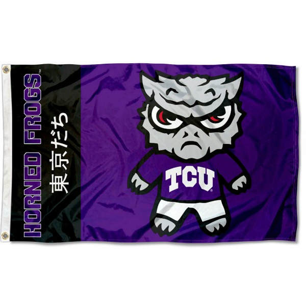 TCU Horned Frogs Kawaii Tokyo Dachi Yuru Kyara Flag measures 3x5 feet, is made of 100% polyester, offers quadruple stitched flyends, has two metal grommets, and offers screen printed NCAA team logos and insignias. Our TCU Horned Frogs Kawaii Tokyo Dachi Yuru Kyara Flag is officially licensed by the selected university and NCAA.