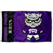 TCU Horned Frogs Kawaii Tokyodachi Yuru Kyara Flag
