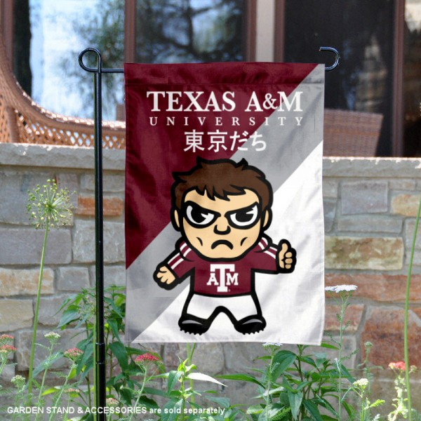 Texas A&M University Tokyodachi Mascot Yard Flag is 13x18 inches in size, is made of double layer polyester, screen printed university athletic logos and lettering, and is readable and viewable correctly on both sides. Available same day shipping, our Texas A&M University Tokyodachi Mascot Yard Flag is officially licensed and approved by the university and the NCAA.